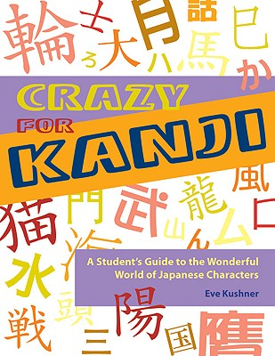 Crazy for Kanji By Kushner, Eve